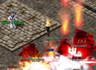 《迷失传奇》玩家实力的提升取决于喜欢《迷